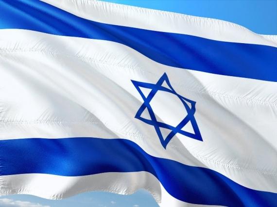 ISRAELBANDEIRA