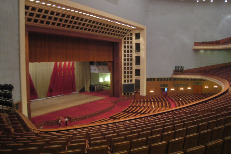 GreatHall_auditorium